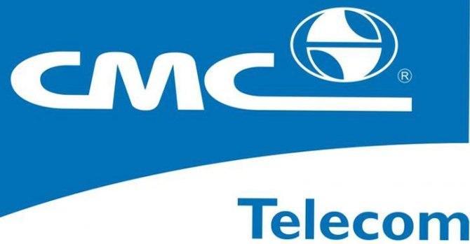 Đăng ký lắp đặt Tổng Đài ảo CMC Hồ Chí Minh